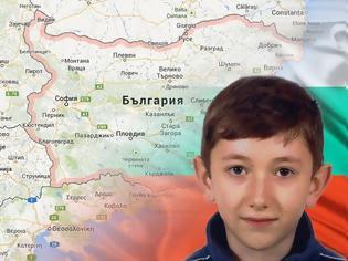 Φωτογραφία για Απίστευτη ανατροπή: Ζωντανός στη Βουλγαρία ο Άλεξ;