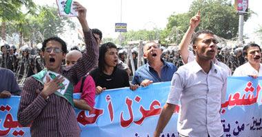متظاهرو الدستورية