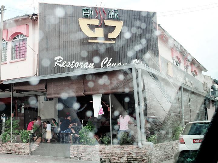 Chuan Xin Abalone Noodles restaurant