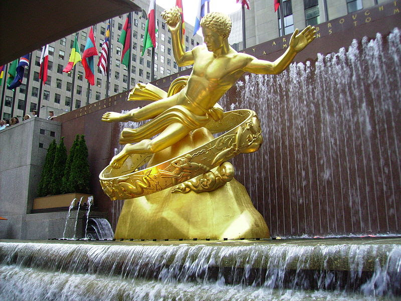File:Rockefeller Center MAM.JPG
