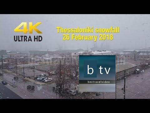Θεσσαλονίκη χιόνι στο Λιμάνι 26 Φεβρουαρίου 2018 Thessaloniki snowfall 26 February 2018 in 4Κ