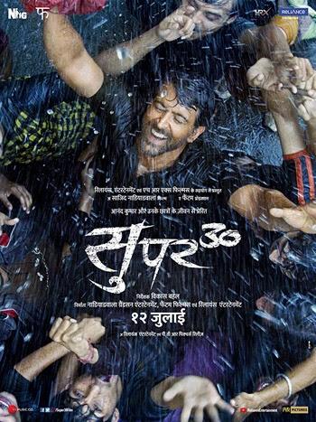 Super 30 2019 ORG Hindi Movie WEB-DL 480p 400MB ESubs