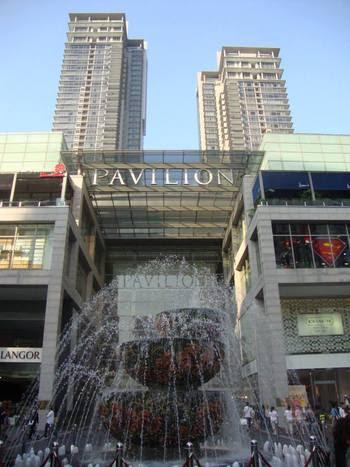 Входа на Pavilion MALL