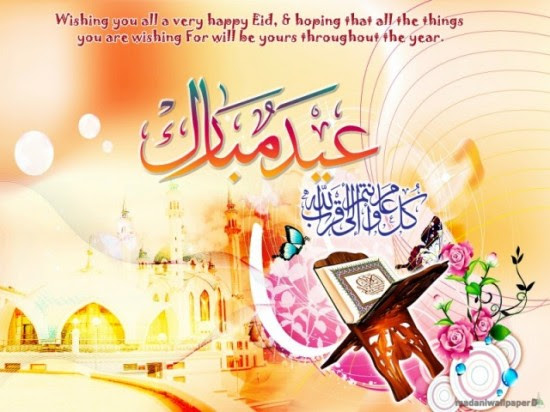 Animated-Eid-Greeting-Cards-2013-Pictures--Image-Eid-Mubarak-Card-Happy-Eid-Cards-Photos-Wallpapers-8