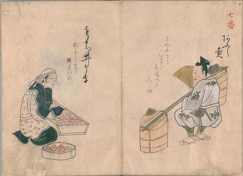 Japanese Folk Craft (NDL) e