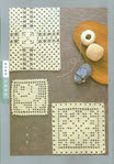 Превью 02 (488x700, 412Kb)