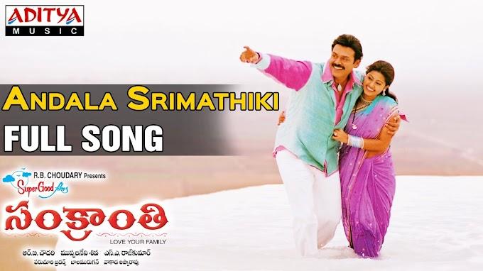 Andala Srimathiki Lyrics - Sankranthi Telugu Lyrics