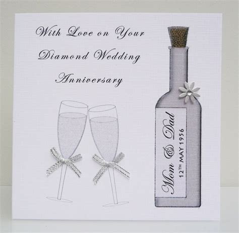 Personalised Diamond Wedding Anniversary Card, Mum & Dad