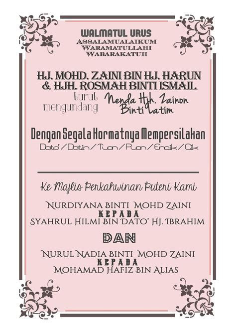 Wedding Card Design for Malay Wedding (Page 2) #