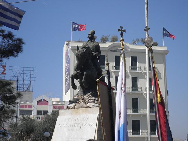 Πλατεία Καραϊσκάκη