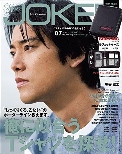 Men's JOKER7月号