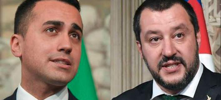 Έξοδο από το ευρώ, στήριξη στο Κρεμλίνο -Τι σχεδιάζει η προσεχής κυβέρνηση της Ιταλίας