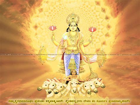 ratha saptami wallpapers sringeri sharada peetham