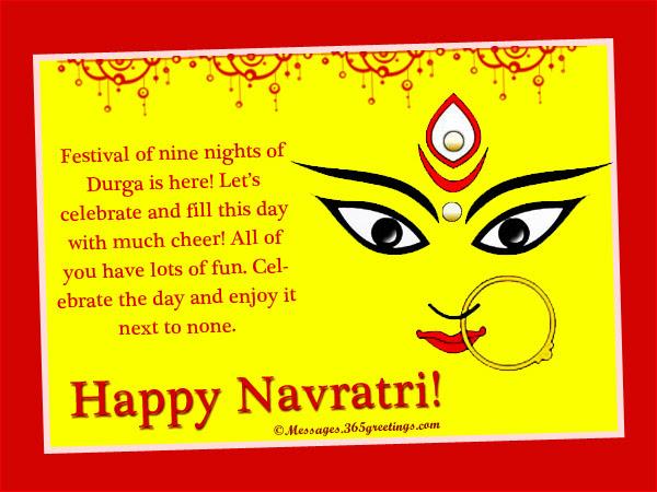 40 Navratri Invitation Card Format In Hindi