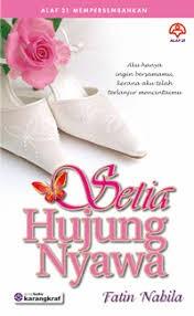Novel Ke Drama!!