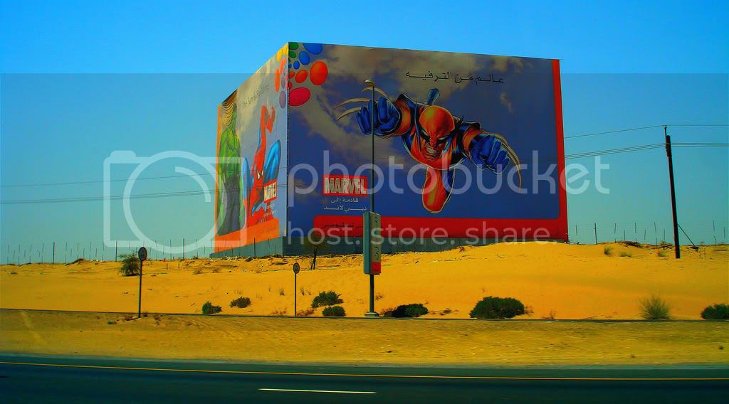 Dubailand e Marvel