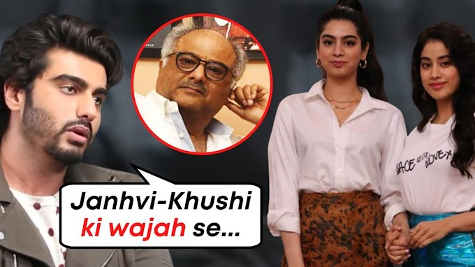 Arjun Kapoor opens up on his strained bond with Boney Kapoor; credits Janhvi-Khushi for this reason | Hindi Movie News - Bollywood - Times of India