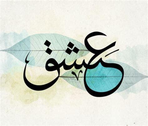 gambar  menggambar kaligrafi arab mudah biasaaja gambar