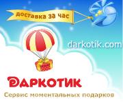 Darkotik.com