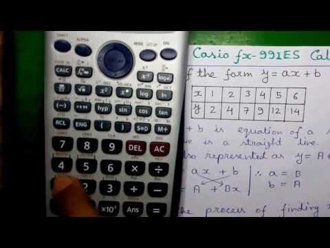 #الاله الحاسبه :D لحل مسألة الرسم البياني فى الفيزياء تالته وتانيه ثانوي