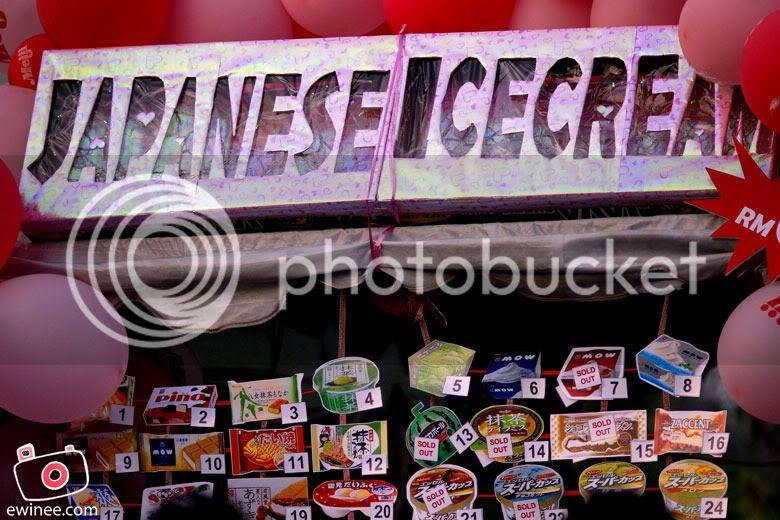 Japanese-Ice-Cream