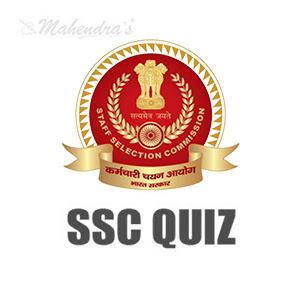 SSC Quiz