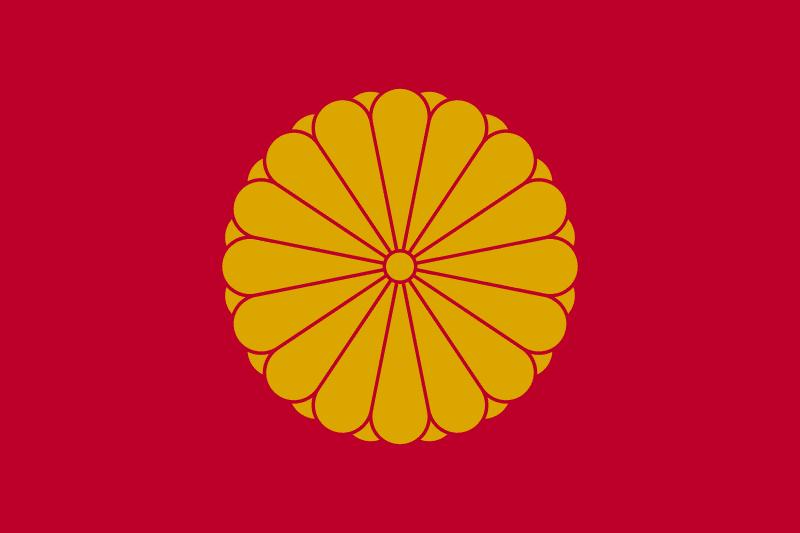 Bandera de la Emperor.svg japonés