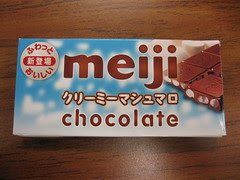 Meiji Marshmallow Chocolate