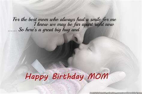 birthday quotes   Hindi Language Happy Birthday Papa