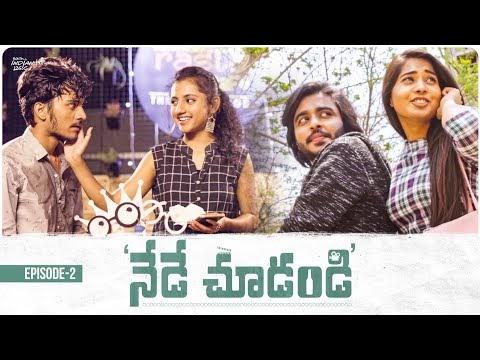 Nede Chudandi Telugu Short Film Episode 2