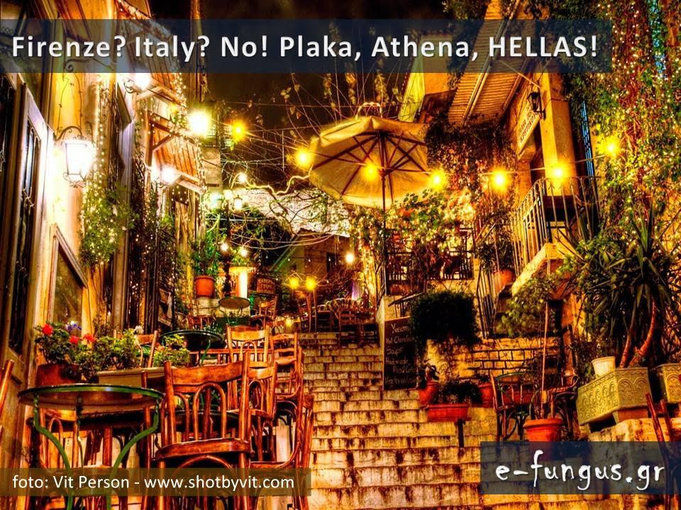 tilestwra.gr : 211 Υπάρχει Παράδεισος στη γη; ΥΠΑΡΧΕΙ και βρίσκεται φυσικά στην Ελλάδα! Δείτε τον...