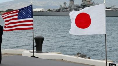 США намерены укрепить альянс с Японией