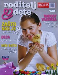 R&D cover april