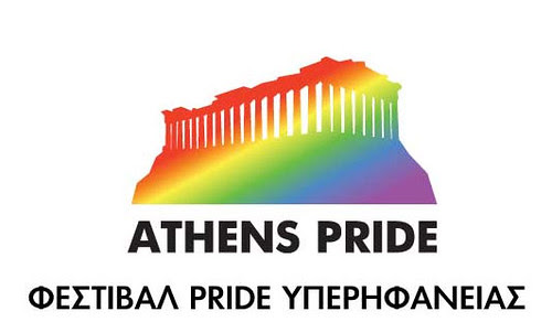 athens_pride