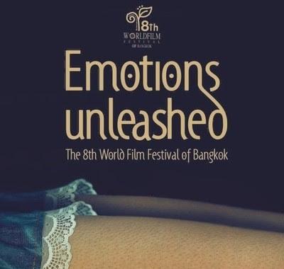 8th World Film Festival of Bangkok