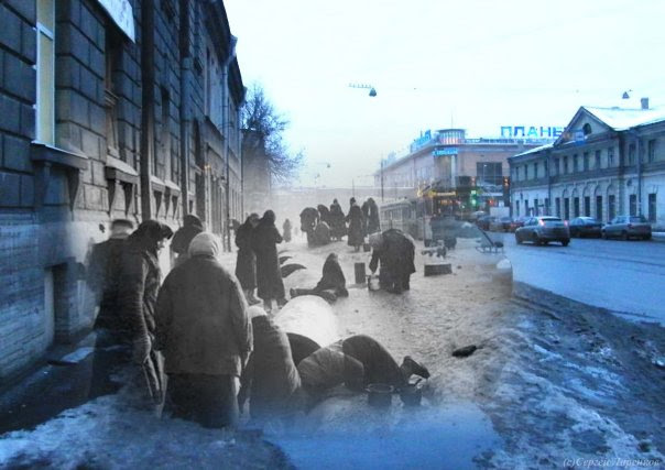 Siege of Leningrad, Russia 15