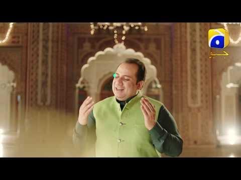 Ehsaas Hai Ramzan Lyrics by Rahat Fateh Ali Khan | New Ramzan Naat By Rahat Fateh Ali Khan