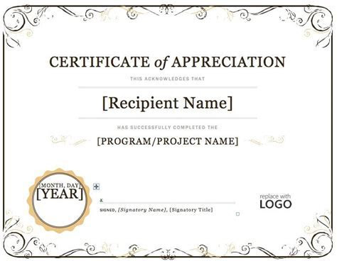 Certificate of Appreciation ? Microsoft Word   Projects to