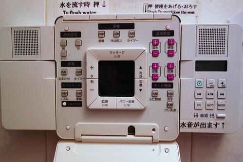technical toilet controls