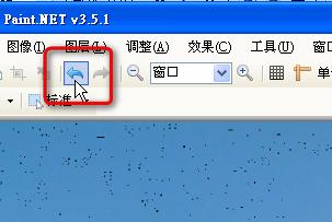 paint-10