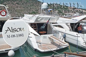 Alsou's Yacht $1000000