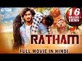 Watch RATHAM (2019) New Released Full Hindi Dubbed Movie Online