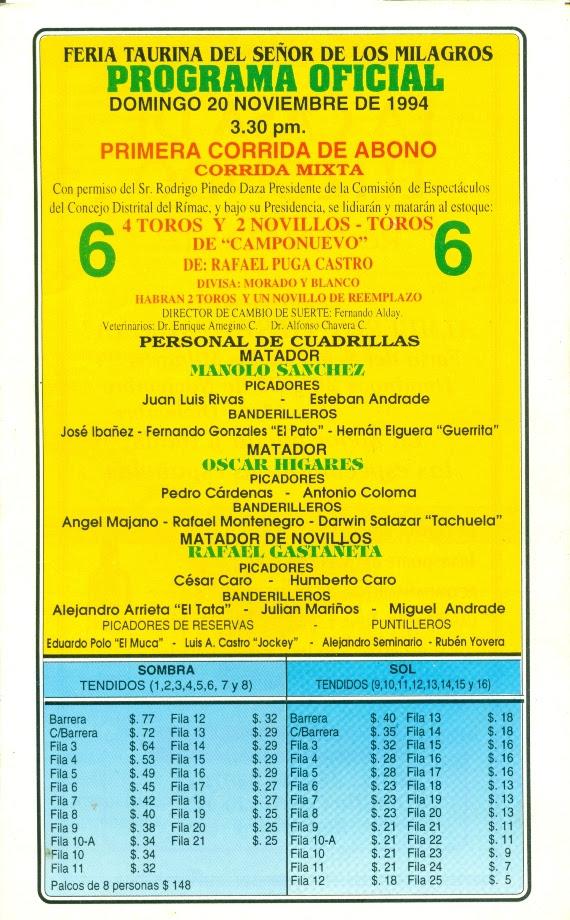 Feria del Señor de los Milagros Acho 1994