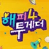 Happy Together Season 4 Episode 5 Indonesian Subtitles