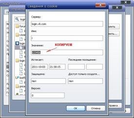 Сергей соловьев одноклассники смотреть онлайн