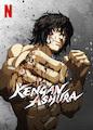KENGAN ASHURA - Season 1