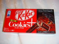 KitKat Cookies Plus