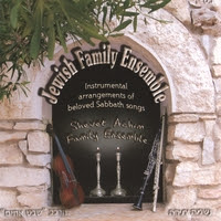 CD Jacket for 'Jewish Family Ensemble-Neshama Yeteira'