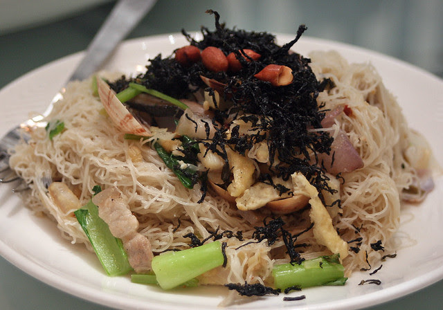"Fried ""Hing Hwa"" Bee Hoon"