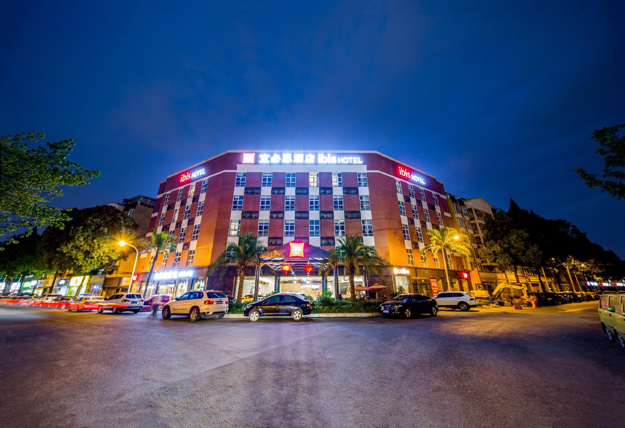 ibis Chengdu Meizhou Center Hotel Reviews